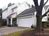 17732 Kings Point Drive - Photo 4