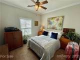 8931 Oransay Way - Photo 9