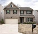 8020 Tricia Pointe Place - Photo 1