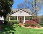 1255 Salem Drive - Photo 2