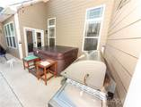 1026 Brookdale Lane - Photo 12