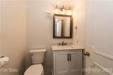 1323 Queens Road - Photo 22