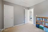 11267 Heritage Green Drive - Photo 24