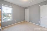 11267 Heritage Green Drive - Photo 25