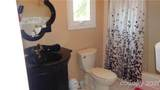 1020 Old Stonecutter Road - Photo 20