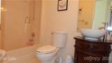 1020 Old Stonecutter Road - Photo 24