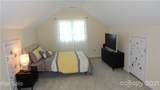 1020 Old Stonecutter Road - Photo 25