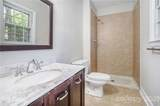 7209 Starvalley Drive - Photo 7