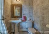 37 Table Rock Road - Photo 23