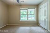 10809 Valley Hill Road - Photo 13