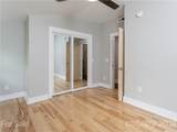 105 Griffin Branch Road - Photo 17