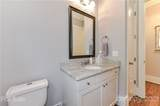 2309 Westminster Place - Photo 23