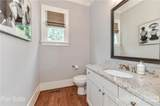 2309 Westminster Place - Photo 24