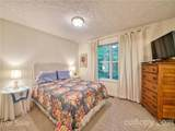70 French Cove - Photo 16