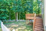 109 Lookout Point Place - Photo 3