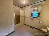 642 Central Street - Photo 14