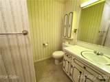 642 Central Street - Photo 17