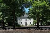 1543 Holbrook Court - Photo 2