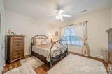 21721 Aftonshire Drive - Photo 14