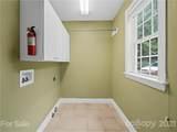 206 Duncan Estate Drive - Photo 10