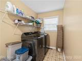 22 Teal Court - Photo 18