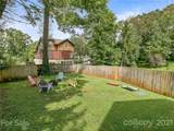 93 Trotter Place - Photo 16