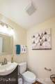 94 Towne Place - Photo 14