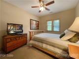 1650 Country Club Drive - Photo 11