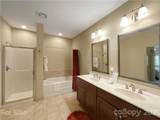 1650 Country Club Drive - Photo 13