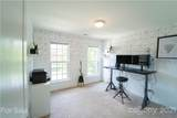 17527 Campbell Hall Court - Photo 17