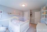 17527 Campbell Hall Court - Photo 27