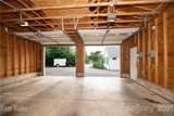 1226 Oakdale Road - Photo 35