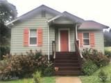 110 Oak Street - Photo 2