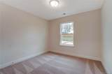 1117 Township Parkway - Photo 23