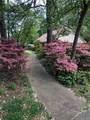 5450 Maplewood Lane - Photo 4