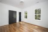 405 Ideal Way - Photo 35