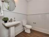 1023 Pryor Street - Photo 5