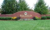1200 Ridgefield Boulevard - Photo 3