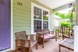 105 Terry Estate Drive - Photo 2