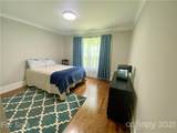 1316 Armstrong Ford Road - Photo 12