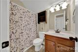 1185 Reservation Road - Photo 38