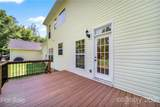 1185 Reservation Road - Photo 42