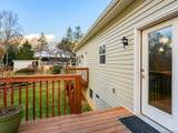 2 Mulberry Drive - Photo 28