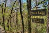 56 Stone Ridge Lane - Photo 35