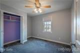 1213 Hopewell Road - Photo 17