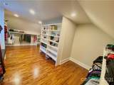 1316 Armstrong Ford Road - Photo 17
