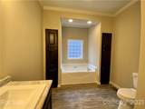 140 Vera Lane - Photo 10