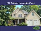 201 Colonel Holcombe Place - Photo 47