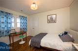 525 Merwick Circle - Photo 20