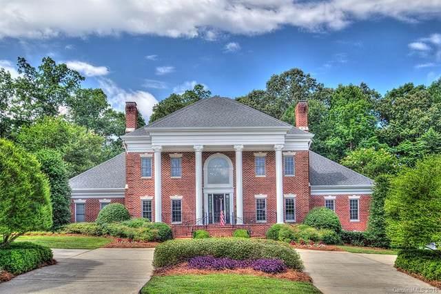1233 Audubon Drive, Gastonia, NC 28054 (#3408490) :: High Performance Real Estate Advisors